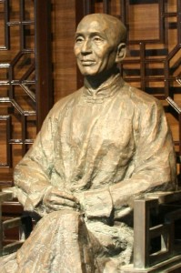 Statue of Wing Chun grandmaster Ip Man