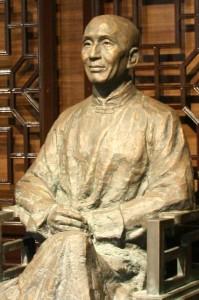 Statue of Wing Chun grandmaster Ip Man