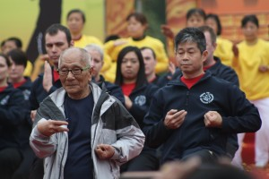 Master Tse and Grandmaster Ip Chun performing Siu Lim Tao
