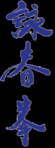 WingChunKuenWriting_blue-01