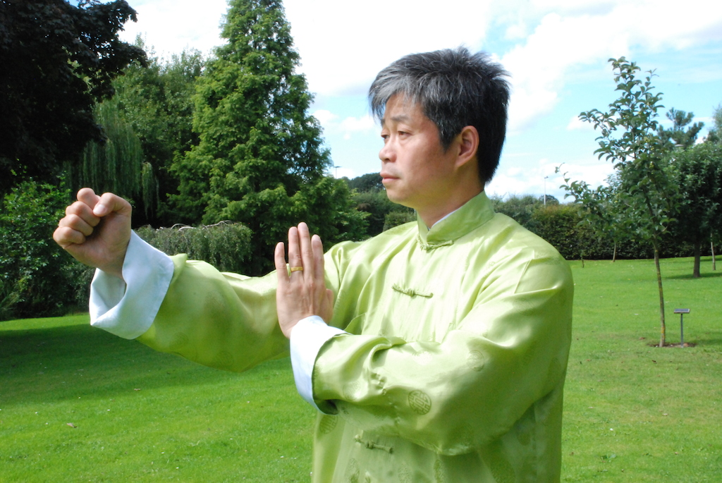 Wing Chun One Inch Punch
