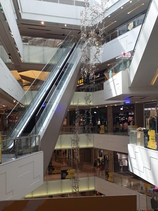 Mall next door